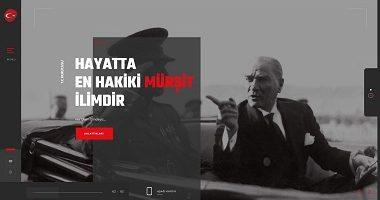 Atatürk Kütüphaneleri
